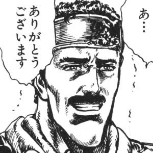 http://hokutosite.com/chara/hokuto/henkyou/hakuri01.jpg